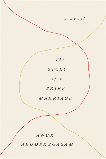 The Story of a Brief Marriage: A Novel | Washington Independent