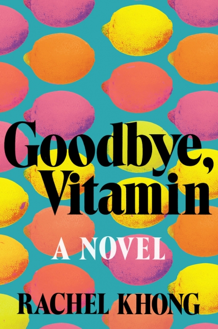 Ruth Young, The Aptly Named Narrator Of Goodbye, Vitamin, Rachel Khongu0027s  Debut Novel, Returns Home On Christmas Eve, But Not Just For The Holidays.